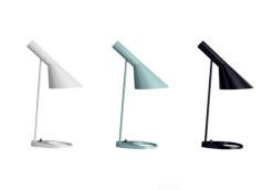 aj-lamp3-4