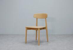 Hailey Chair_2
