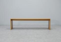 Lisse Bench Oak_1