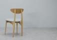 Nabi Chair_Oak_3