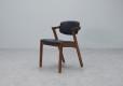 Spade Chair_Black PU_1