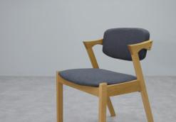Spade Chair_Fabric 24_2